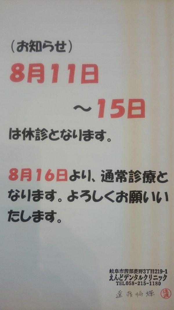 DSC_3143